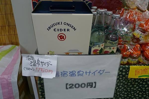 20120213 西大山-7