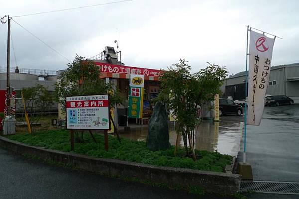 20120213 西大山-9