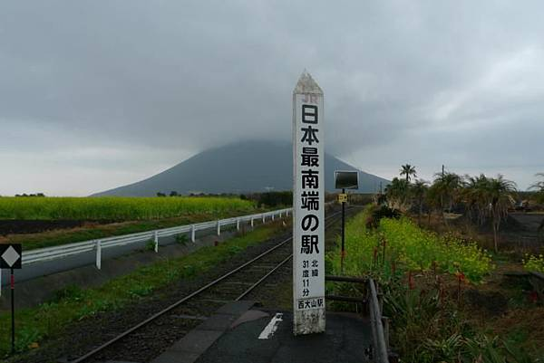 20120213 西大山-10