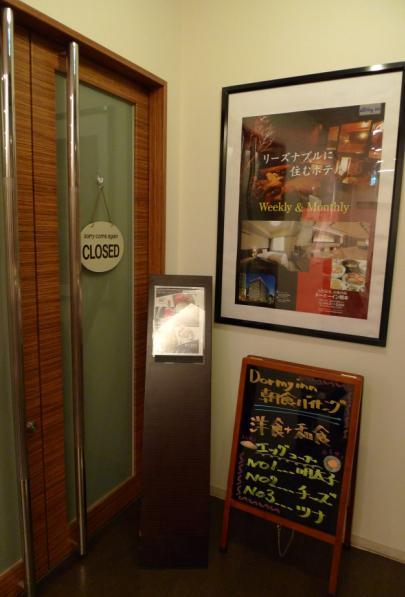 0214 Dormy Inn 博多祇園-10