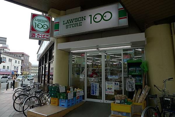 L1000949