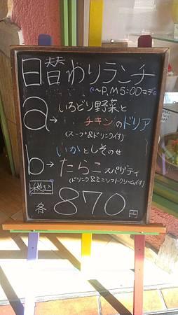 IMAG6286