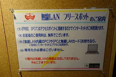 DSC03835.jpg