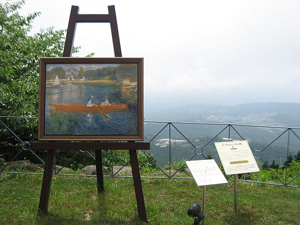 20080709 比叡花園博物館-6.JPG
