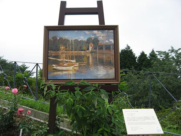 20080709 比叡花園博物館-2.JPG