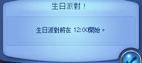 TS3W 2012-11-13 21-43-09-30