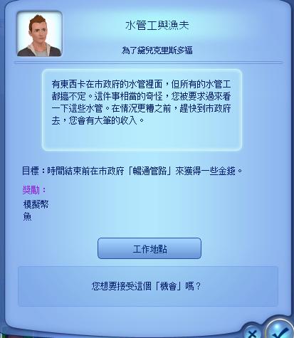 TS3W 2012-11-13 21-44-53-44