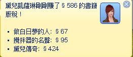TS3W 2012-11-20 20-50-13-37