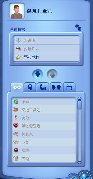 TS3W 2012-11-23 22-01-32-70