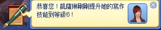 TS3W 2012-11-25 21-39-55-69