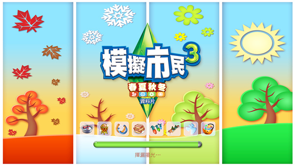 TS3W 2012-12-04 19-34-39-51
