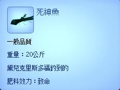 TS3W 2012-12-09 21-55-31-19