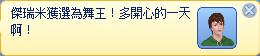 TS3W 2012-12-10 21-04-12-63