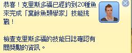 TS3W 2012-12-13 21-37-38-97