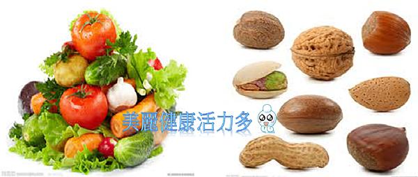 蔬果與堅果logo