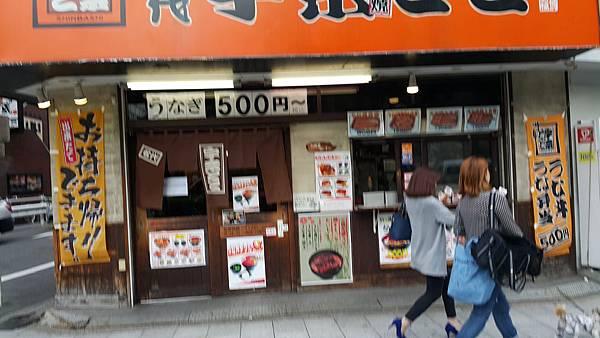 20160425_164412.jpg