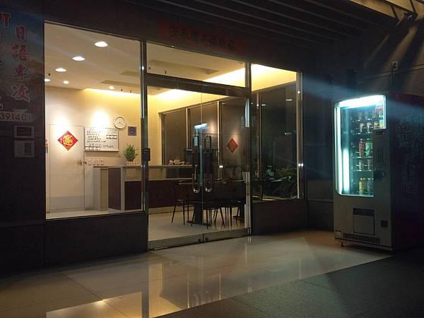 鴻澤北大樓中樓 (1)