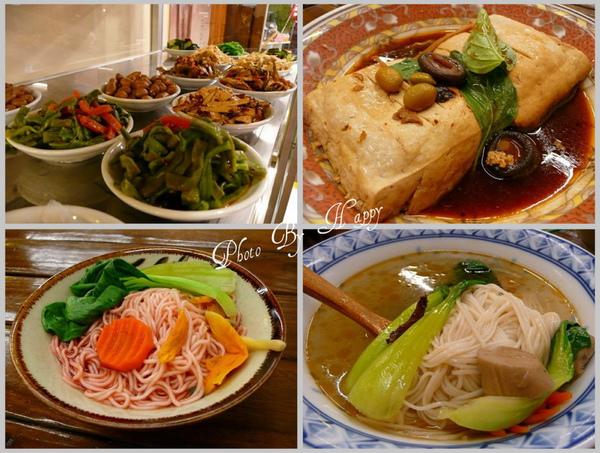 好食寨臭豆腐-2.jpg
