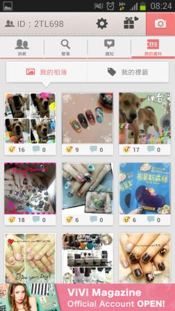 Screenshot_2013-09-16-08-24-48