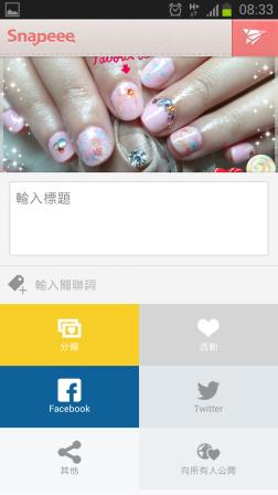 Screenshot_2013-09-16-08-33-20