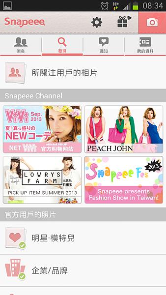 Screenshot_2013-09-16-08-34-41