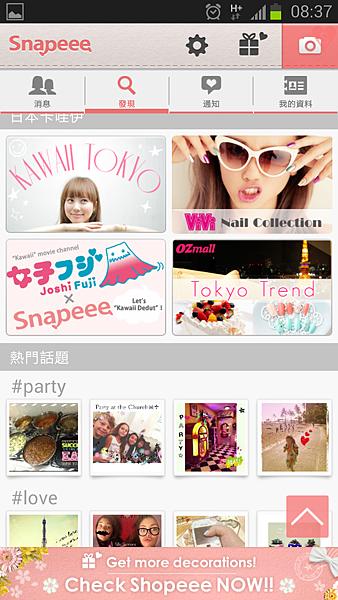 Screenshot_2013-09-16-08-37-51
