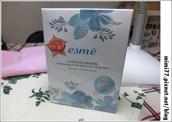 esme_mask