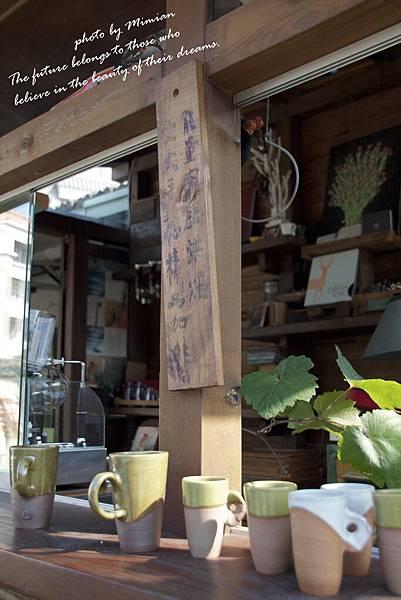 13。coffee - 10.jpg