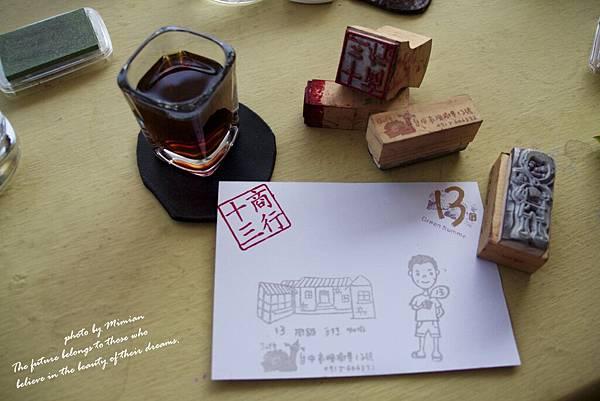 13。coffee - 18.jpg