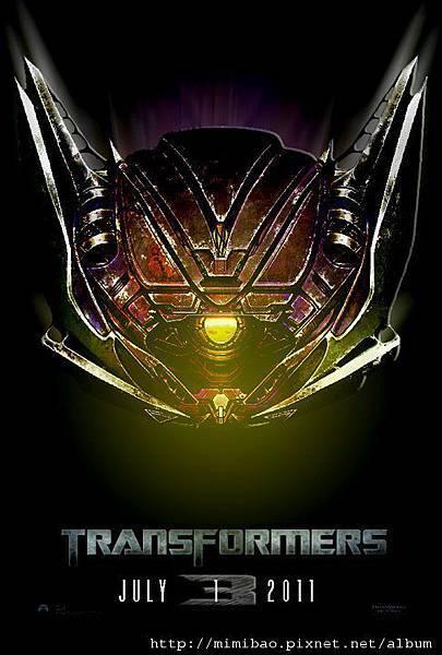 Transformers-Dark-of-the-Moon.jpg