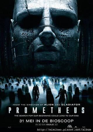 Prometheus00