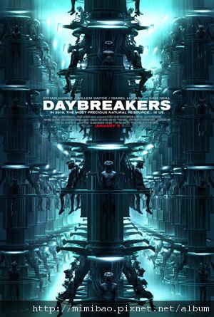 Daybreaker00.jpg