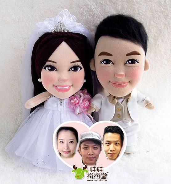 瓜瓜+朝棟 - 婚禮公仔娃娃