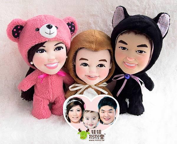 [部落客] 青青小熊*旅遊札記 -  青青小熊+黑熊+迷你熊娃娃