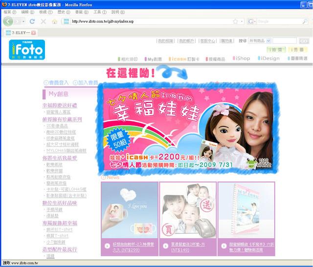 02-www.ifoto.com.twgift-myinde.jpg