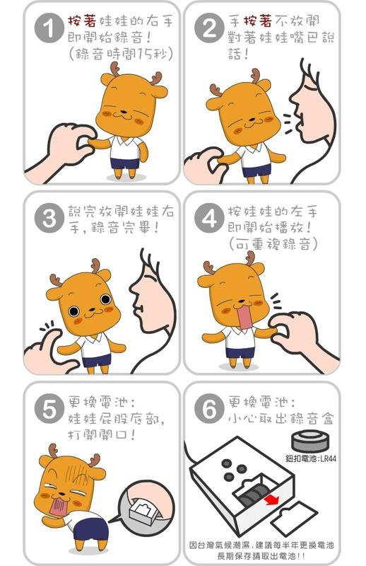 2010錄音功能002.jpg