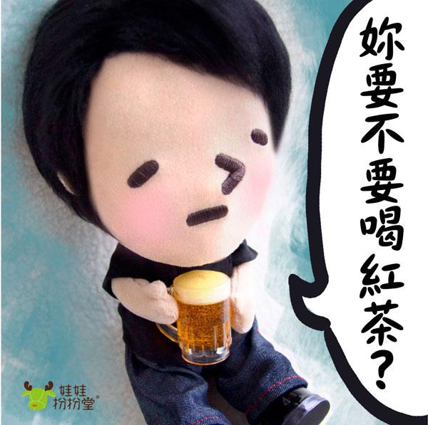 淡定紅茶哥-3.jpg