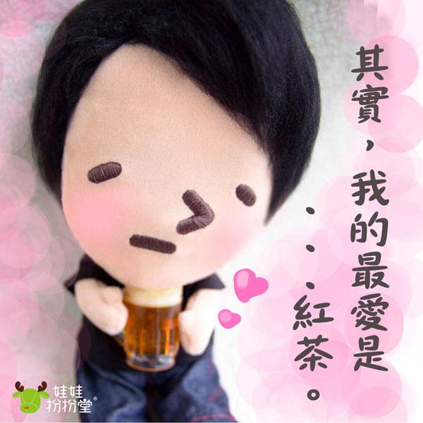 淡定紅茶哥-4.jpg