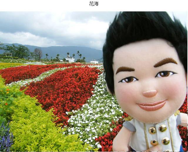 珮珮&銘銘的花東之旅-(43).jpg