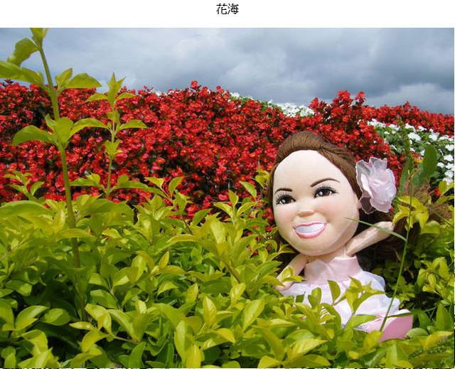 珮珮&銘銘的花東之旅-(39).jpg
