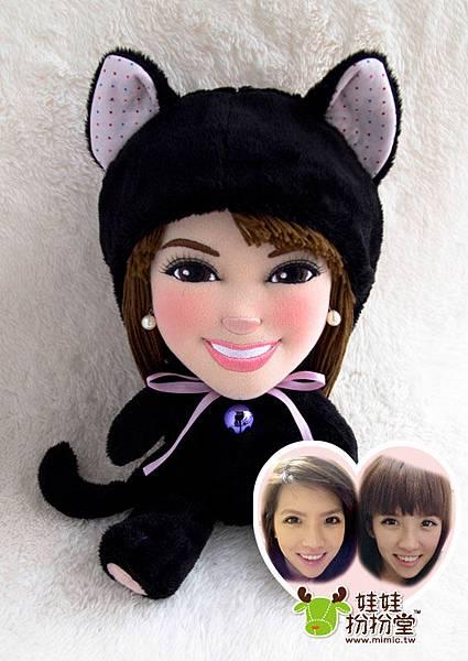 部落客 :  Marie Lin - Marie娃娃