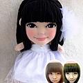 部落客  Marie Lin -  Lizzy娃娃
