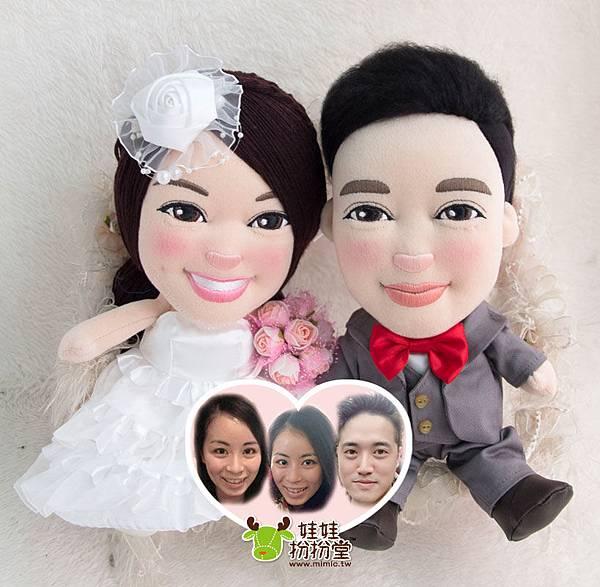 娃娃扮扮堂 Mimic doll 訂造車頭公仔、婚禮公仔、畢業公仔、制服公仔、校服公仔