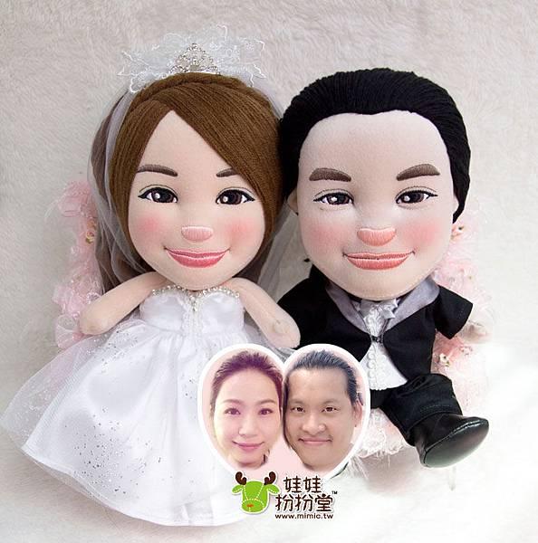 Alex+Karina- 婚禮公仔娃娃