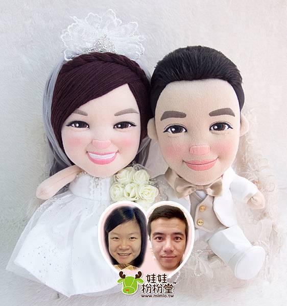 LOK+Joyce- 婚禮公仔娃娃
