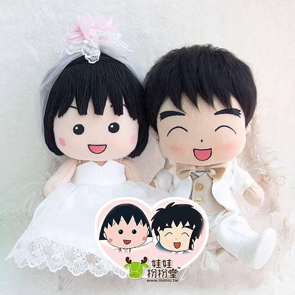 Mr-Nam+Mrs-Nam- 婚禮公仔娃娃
