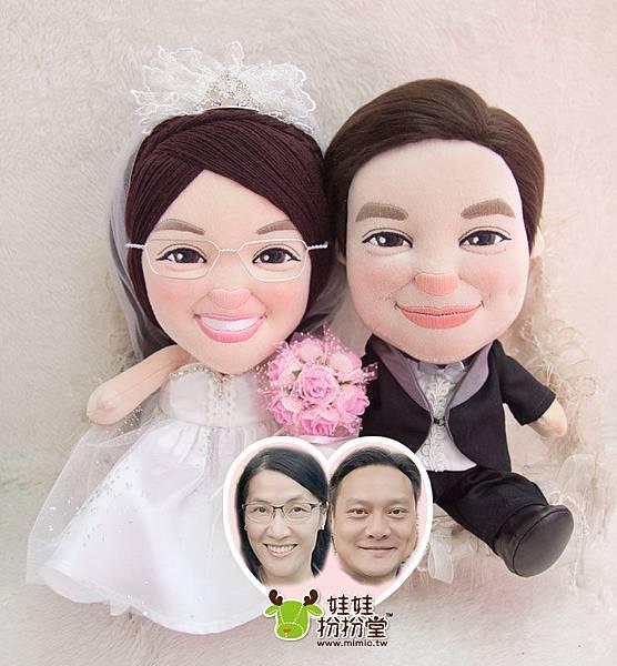 新郎albert+新娘姐姐 - 婚禮公仔娃娃