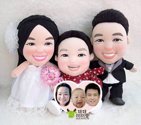 eric+una+baby - 全家福公仔娃娃