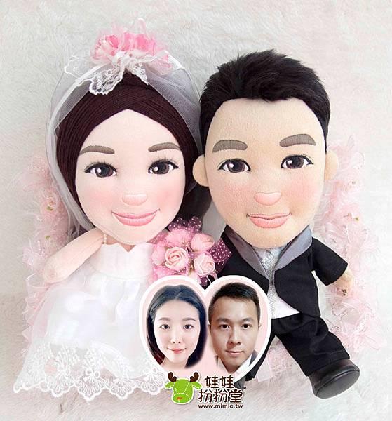 ivan+joey- 婚禮公仔娃娃