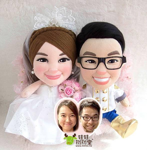 Charlie+Yoyo- 婚禮公仔娃娃